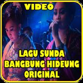 Koleksi Lagu Sunda Clasic Bangbung Hideung icon