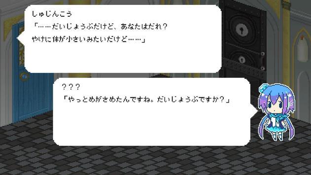 【脱出ゲーム】 ラピスと不思議なラビリンス screenshot 9