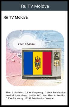 Free Moldova TV screenshot 1