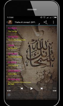 Quran MP3 for