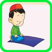 Panduan Sholat Muslim icon