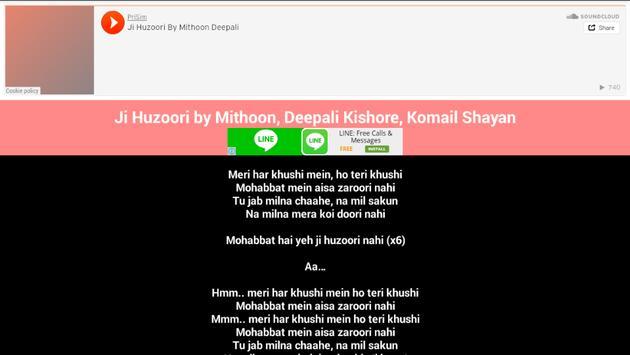 Ki And Ka Full Movie Songs screenshot 5