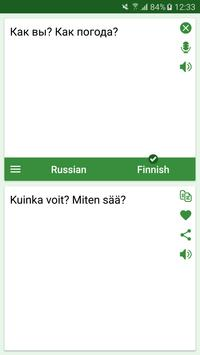 Russian - Finnish Translator poster
