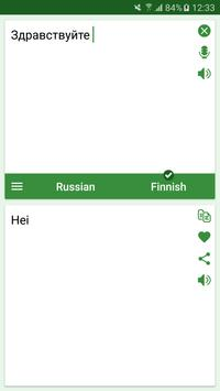 Russian - Finnish Translator apk screenshot