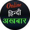 Hindi News Paper हिंदी अखबार-icoon