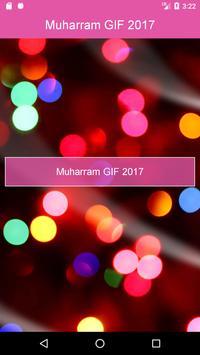 Muharram GIF 2017 poster