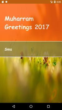 Muharram Greetings 2017 poster