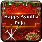 Ayudha Puja Wallpapers 2017 icon