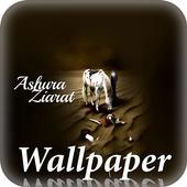 Ashura Ziarat Live Wallpapers icon