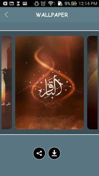 Ashura Ziarat Live Wallpapers apk screenshot