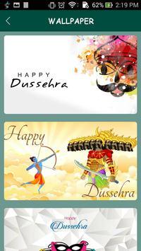 Dussehra Wallpapers 2017 apk screenshot