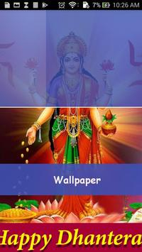 Wallpapers of Dhanteras 2017 poster