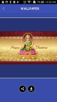 Wallpapers of Dhanteras 2017 apk screenshot