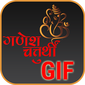 Ganesh GIF 2018 icon