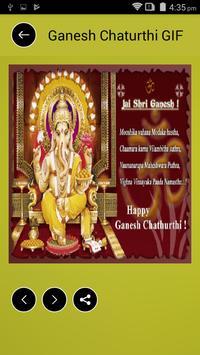 Ganesh GIF 2018 apk screenshot