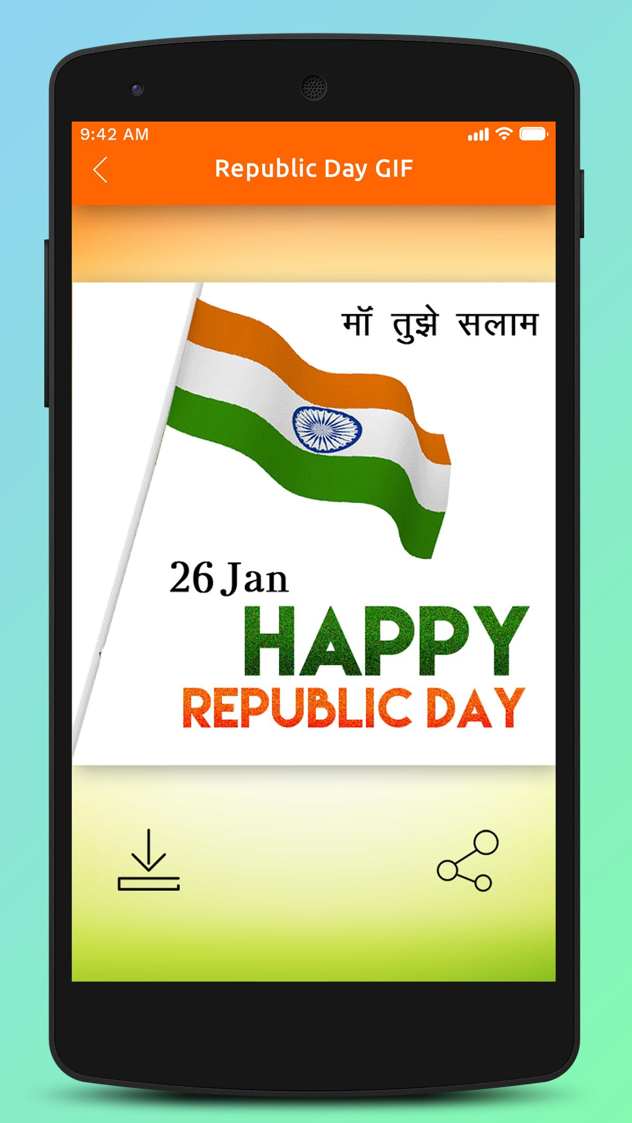 Republic Day GIF 2018 poster