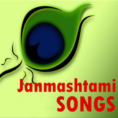 Janmashtmi Song 2017 icon