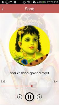 Janmashtmi Song 2017 apk screenshot
