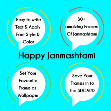Janmashtami Photo Frame 2017 apk screenshot
