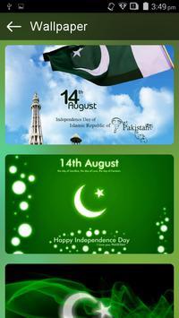 Pak Independence Day Wallpapers apk screenshot