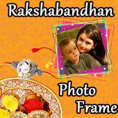 Rakhi Photo Frame 2017 icon