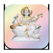 Saraswati Mata Aarti icon