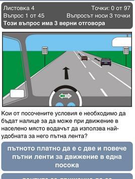 Svetofar.com poster