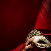 Carnival Masks Themes icon