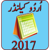 Urdu Calendar 2017 icon