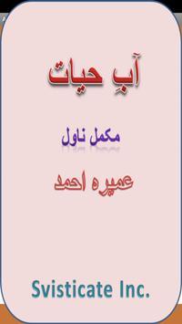 Aab e Hayat Full Novel poster