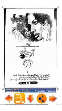 Aab e Hayat Full Novel screenshot 3