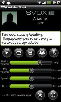 SVOX Greek Ariadne Trial poster