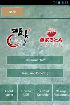 Itacho Sushi screenshot 2
