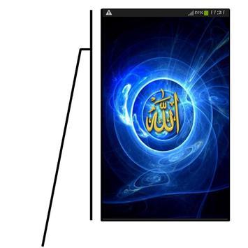 أذكار المسلم اليومية apk screenshot