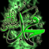 Mohammad Paigambar Wallpaper icon