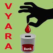 Vyara Blood Bank icon