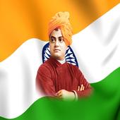 Swami Vivekananda Quotes-Free icon