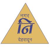 Swachh Dehradun : Dehradun Municipal Corporation icon