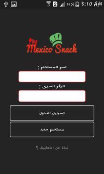 مكسيكو سناك Mexico Snack poster