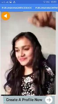 Puri Jagannadh Book apk screenshot