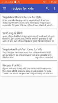 Recipes For Kids poster