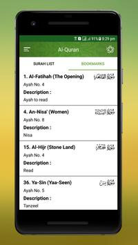 Al Quran Swahili screenshot 1