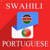 Swahili To Portuguese Translator icon
