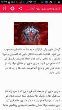 رژیم درمانی Ekran Görüntüsü 2