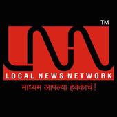 LNN Live icon