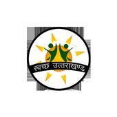 Sawchh Uttarakhand icon