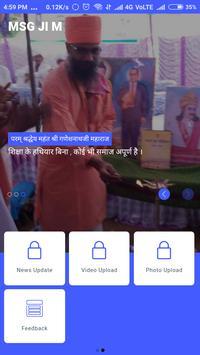 Mahant Shree Ganeshnath Ji Maharaj screenshot 1