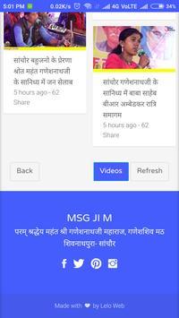 Mahant Shree Ganeshnath Ji Maharaj screenshot 6