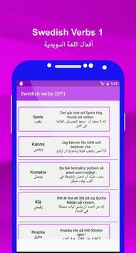 Swedich Verbs 1 screenshot 4