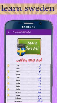 شرح قواعد اللغة السويدية 2018 apk screenshot
